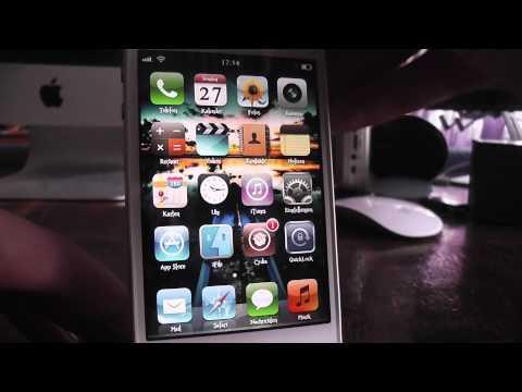 Die besten iOS 5 Cydia Tweaks/Apps