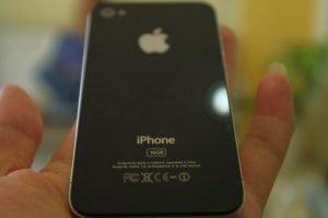 Neue Bilder des Apple iPhone 4G / iPhone HD
