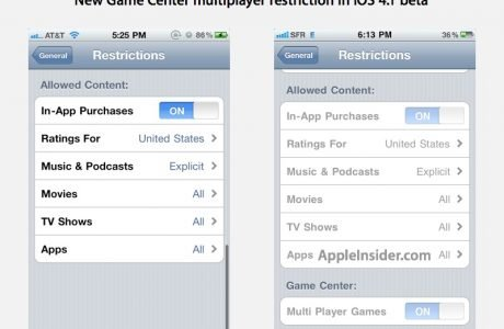 iOS 4.1 Game Center Multiplayer Support abschalten