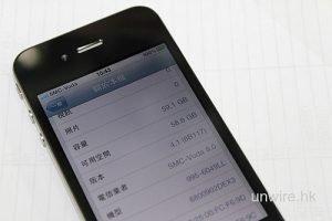 iPhone 4 mit 64 GB Speicher