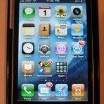 iPhone 5 doch mit 4 Zoll Retina Display? 2