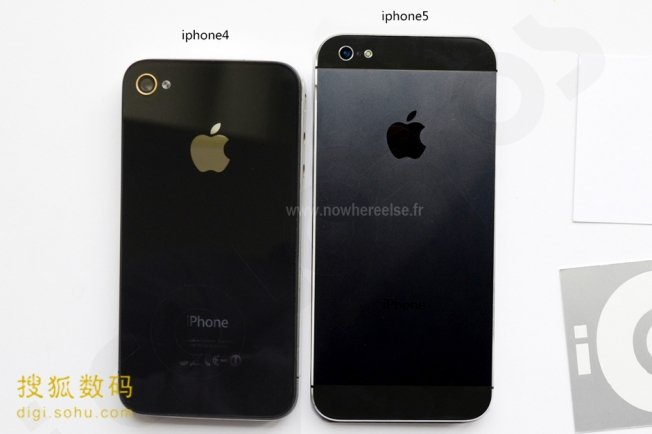 iPhone 5 vs. iPhone 4