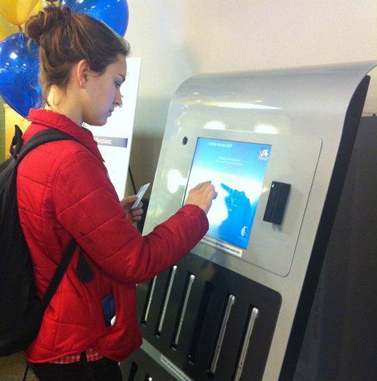 Macbook Automat für Studenten: Macbooks kostenlos leihen