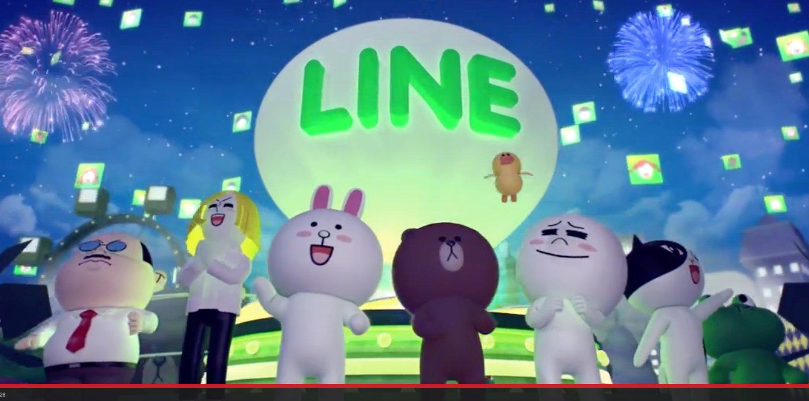 LINE: WhatsApp Konkurrent mit 300 Millionen Mitgliedern 8