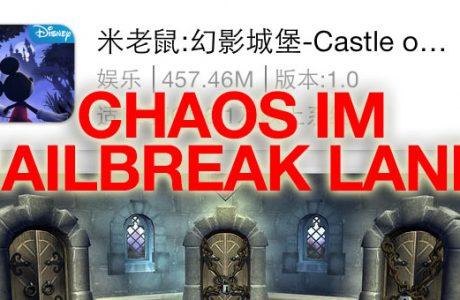 iOS 7 Jailbreak Chaos: Streit um evasi0n 7, China-Deal, TaiG, gecrackte Apps, Geohot & evad3rs Brief 8