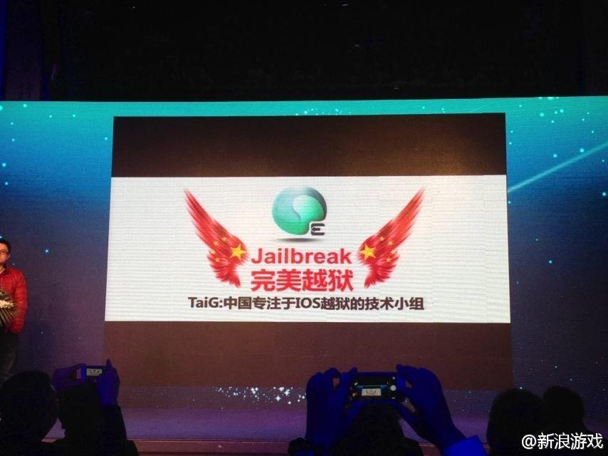 TaiG: AppSync & Installous mit iOS 7 Evasi0n Jailbreak? 1
