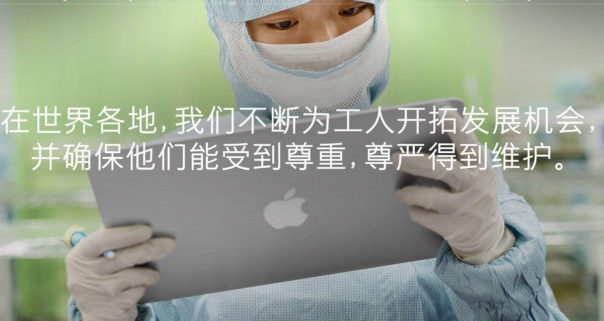 Apple-Zulieferer Pegatron plant Änderungen nach BBC-Doku 2