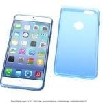 Wunderschön: iPhone 6 mit Hülle 5