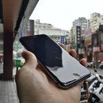 Neues iPhone 6: Wasserdicht und mit hässlichen Streifen? 11