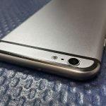 Neues iPhone 6: Wasserdicht und mit hässlichen Streifen? 9