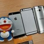 Neues iPhone 6: Wasserdicht und mit hässlichen Streifen? 6