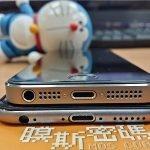 Neues iPhone 6: Wasserdicht und mit hässlichen Streifen? 4