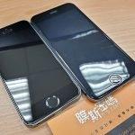 Neues iPhone 6: Wasserdicht und mit hässlichen Streifen? 3