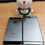 Neues iPhone 6: Wasserdicht und mit hässlichen Streifen? 2