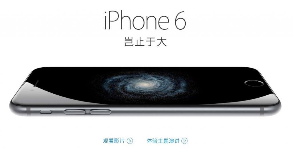 China Iphone Kaufen
