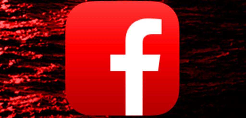 Neue Facebook Daten-Richtlinie: Fragen und Antworten!