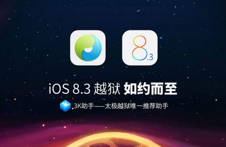 Hilfe: Fehler Codes beim iOS 8.3 Jailbreak 4