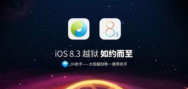 Download TaiG 2.1.1: iOS 8.3 Jailbreak Update mit Cydia 1.1.18! on