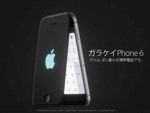 FlipPhone: Das iPhone als Klapphandy – Konzept 5
