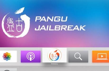 Jailbreak: Pangu veröffentlicht Jailbreak fürs Apple TV 4 8