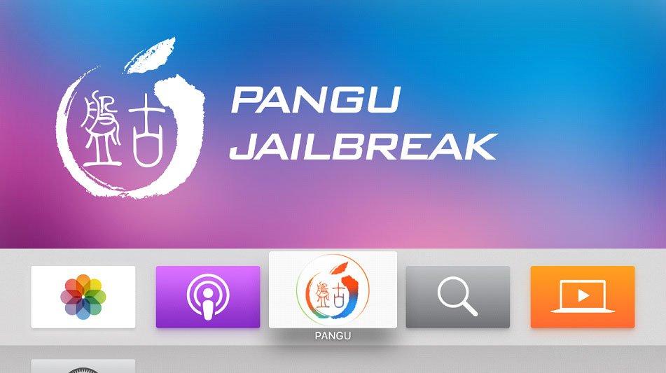 Jailbreak: Pangu veröffentlicht Jailbreak fürs Apple TV 4 5