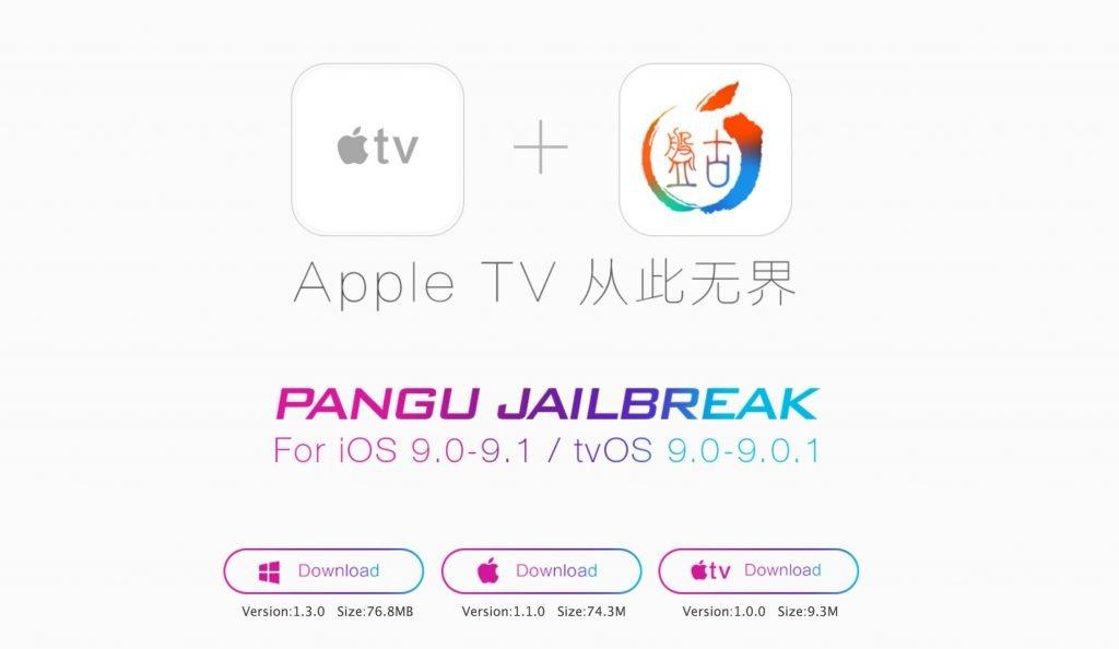 PanGu_iOS_9_jailbreak_tool_-_pangu_io