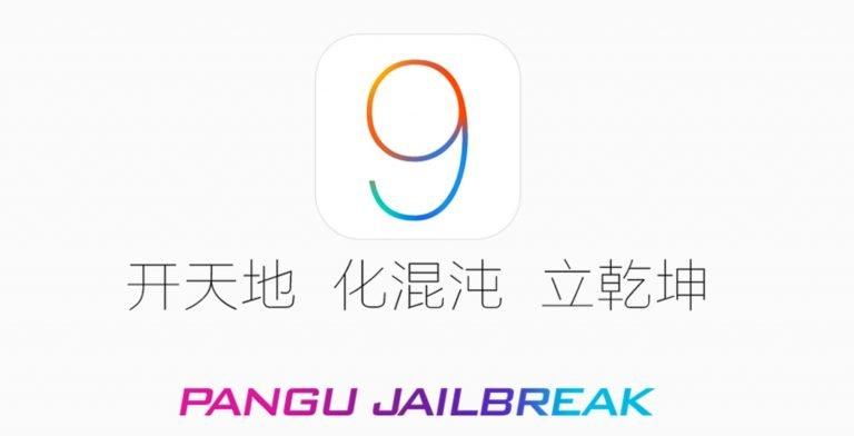 Jailbreak: neuer Pangu Jailbreak Download für Mac und Windows erhältlich