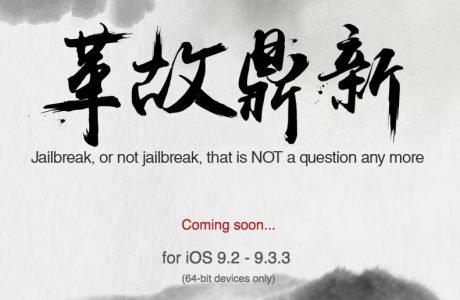 iOS 9.3.3 Jailbreak: PanGu Team kündigt Jailbreak App Release an! 5