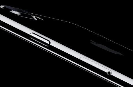 Apple: Neuer Rekord-Umsatz für Q4 2016 erwartet 7