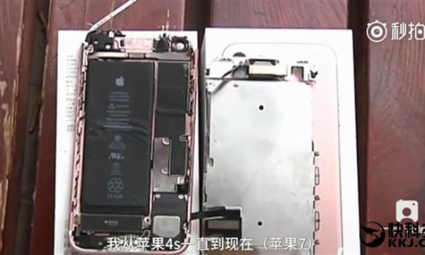 iphone-7-explodes-600x360