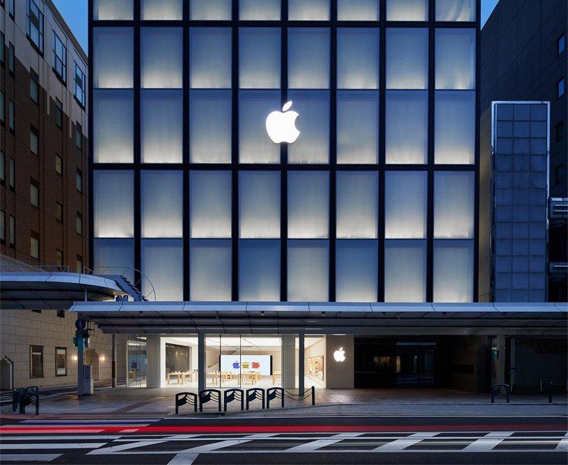 Apple Store in Kyoto: Erste Bilder veröffentlicht 2