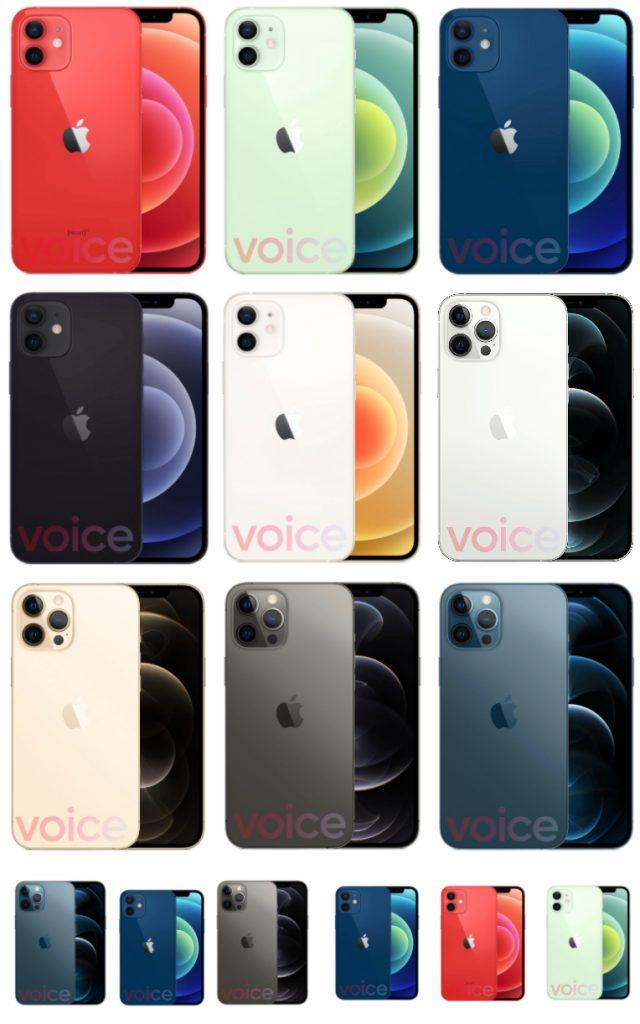 iPhone 12, iPhone 12 mini, iPhone 12 Pro (Max) - Fotos & Farben aller neuen iPhones geleakt 2