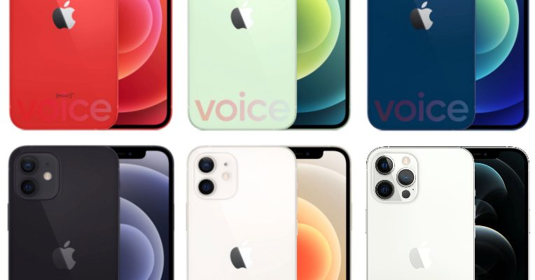 iPhone 12, iPhone 12 mini, iPhone 12 Pro (Max) - Fotos & Farben aller neuen iPhones geleakt 1